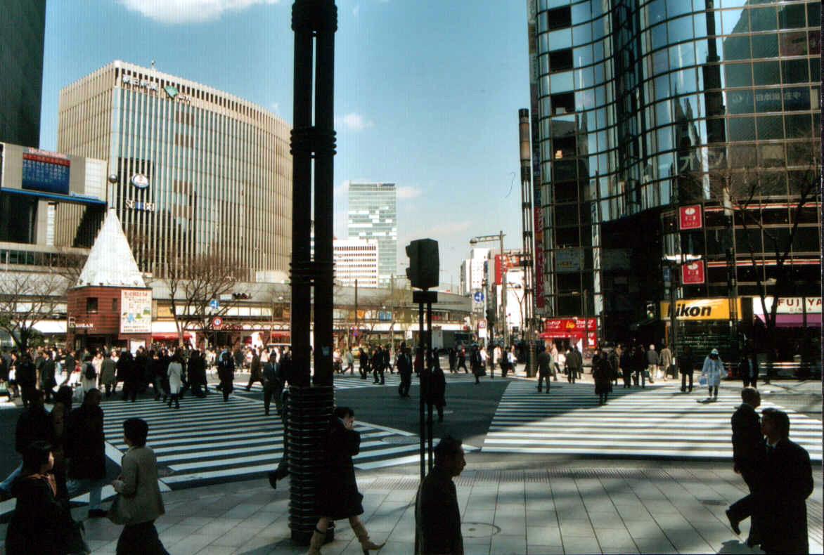 Calles de Tokyo