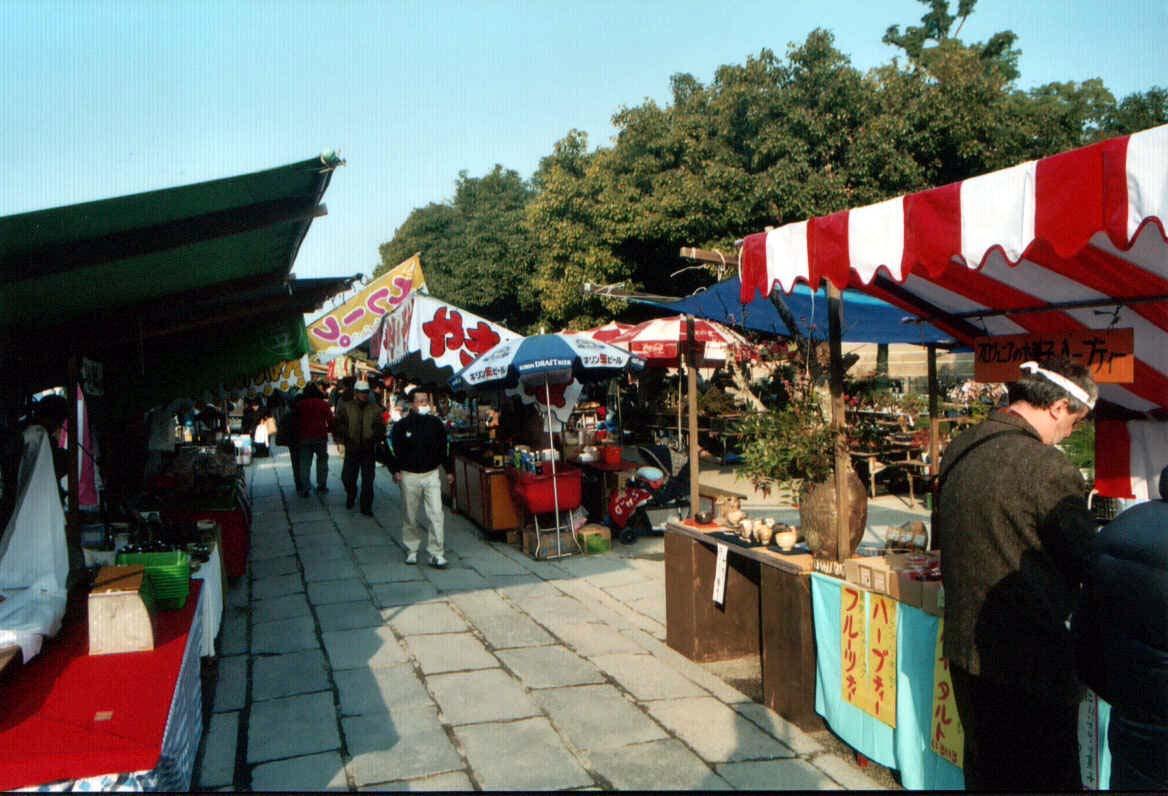 Sabado 21Kobo-san market
