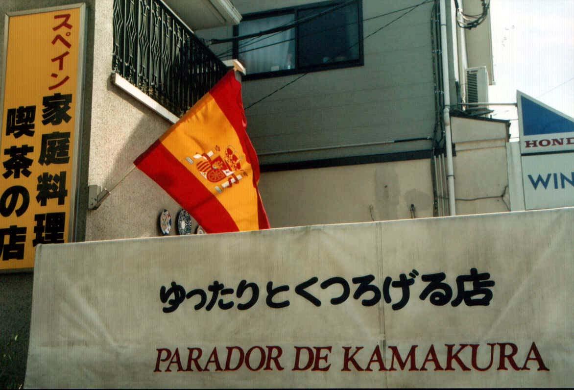 Visita a Kamakura, antigua capital desde 1192  hasta 1333
