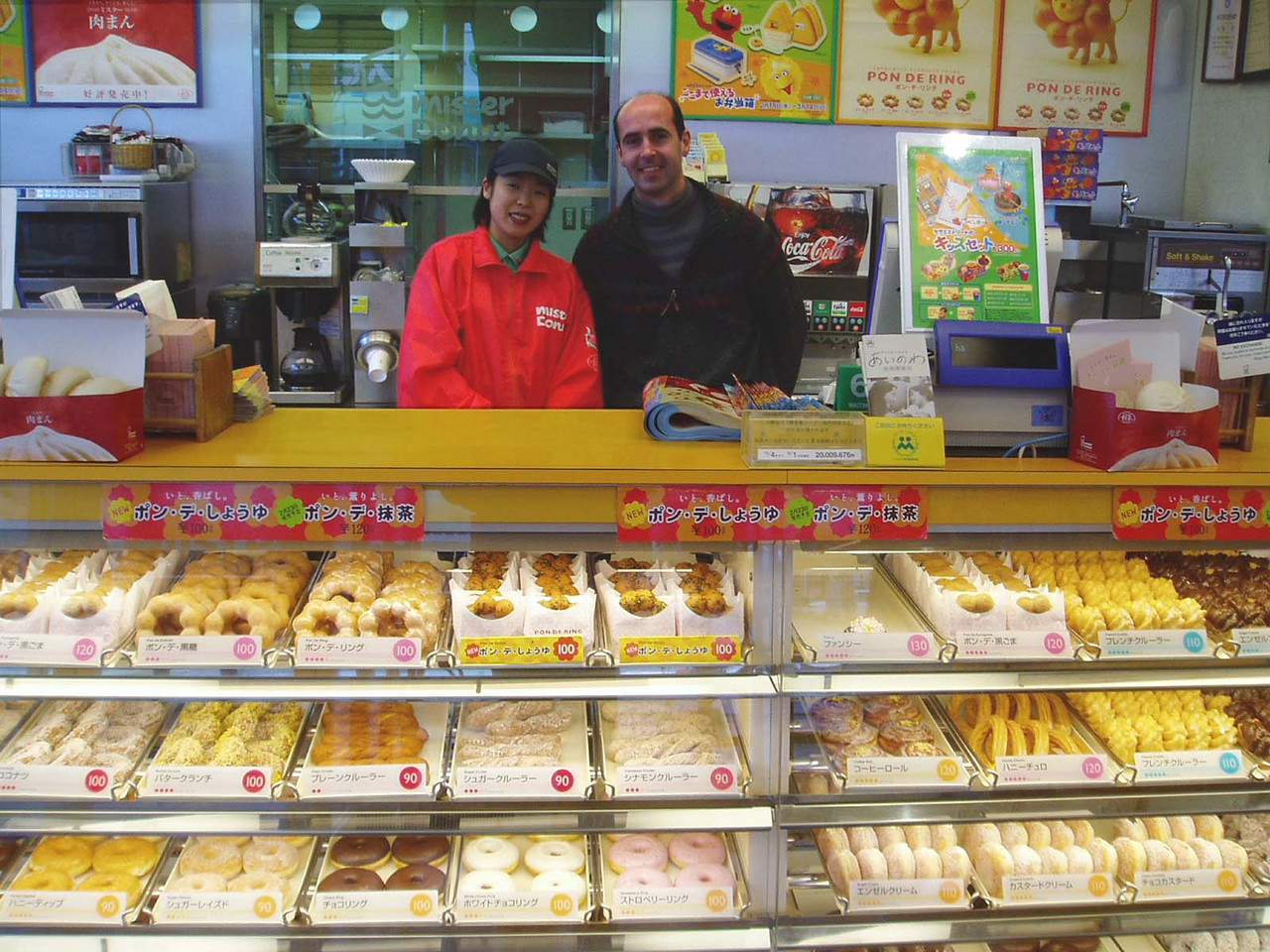 Mister Donut! mmh!