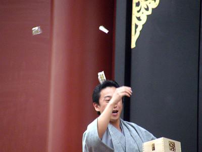 Oni wa soto! Fuku wa uchi! (devils out, good fortune in!)