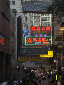The street I lived on in Hong Kong.