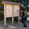 """""""Welkom in de Oosthoekduinen""""<br /> Bart (mijn petekind) & Johan (mijn zoon), trektocht door de duinen!"""