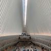 In WTC gebouw