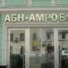 Een bekende bank