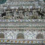 Bezoek aan Wat Arun