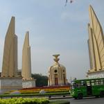Monument voor democratie