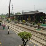 Mooi station onderweg