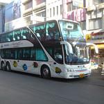Luxe bus naar Chiang Mai