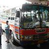 Met deze bus eerst naar Suphan Buri