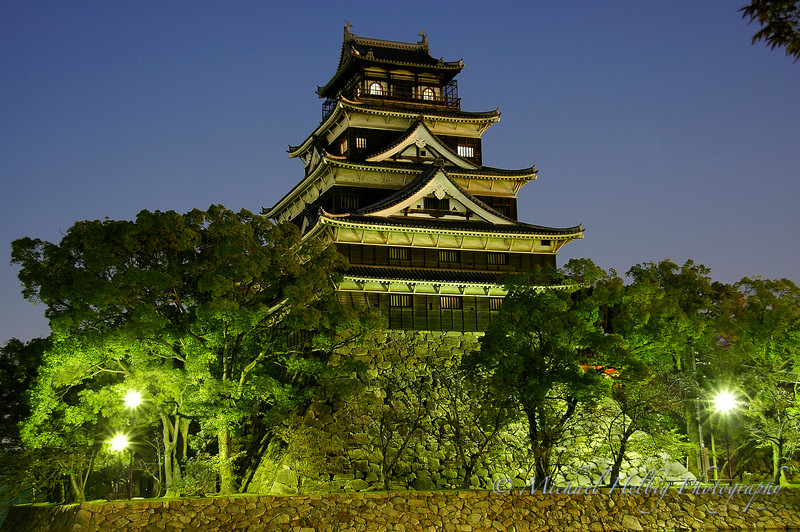 Hiroshima Castle - Hiroshima Prefecture