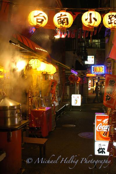 Chinatown - Yokohama