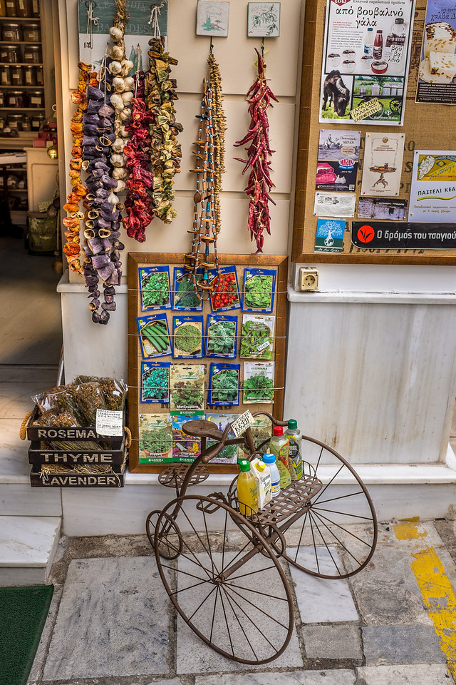 Athens Spice Store Display