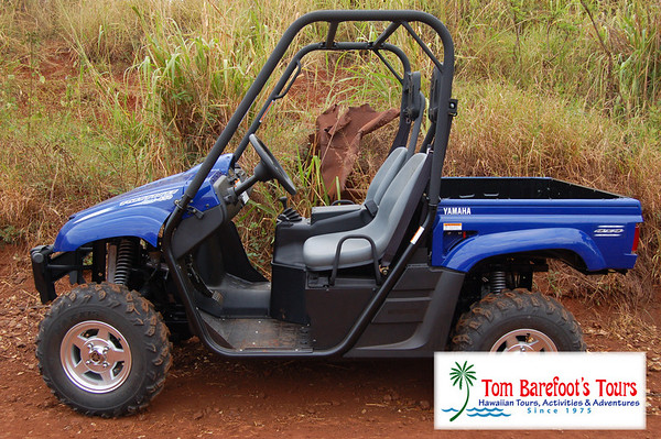3815Waterslide and ATV Tour - Kahoma Ranch Tours on Maui