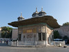 The Ahmet Fountain.