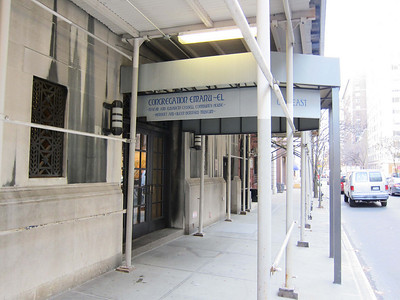 The 1 E. 65th Street entrance for use by artists and volunteers to enter and pass through security.