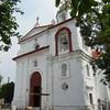 La Iglesia Cristo de Buen Viaje