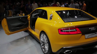 Audi Sport Quattro Concept (Movie)