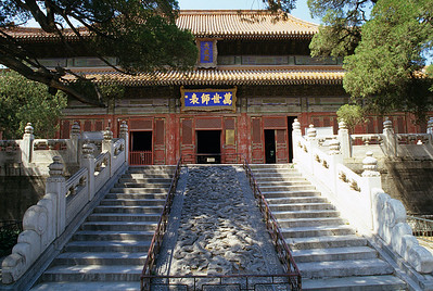 Kong Miao, Temple of Confucius, Beijing, China