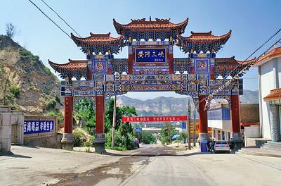 Liujiaxia, Gansu, China