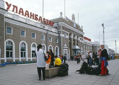 Ulaan Baatar railway station, Mongolia