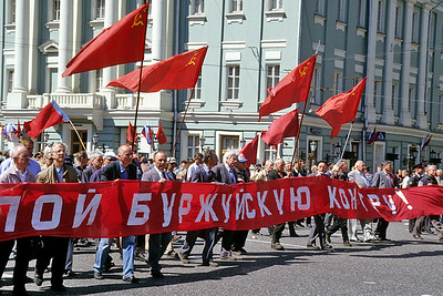May 9th, Victory Day,  Moscow, Russia