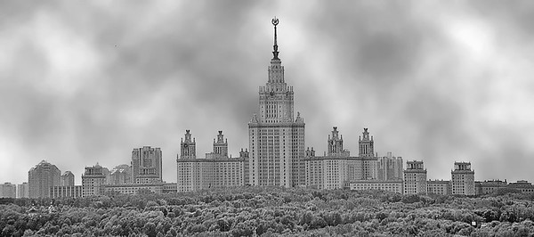 Moscow, Russia: Kotel'ničeskaja naberežnaja building