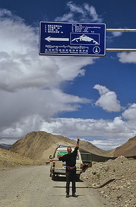 The road to Everest Base Camp, Friendship Highway, Tibet