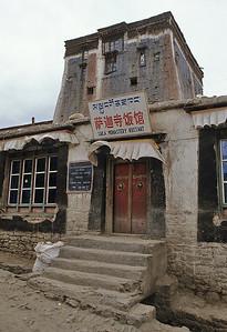Sakya, Tibet