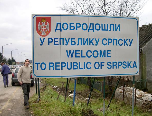 Me at Slavonski Brod border, Bosnia, 2005