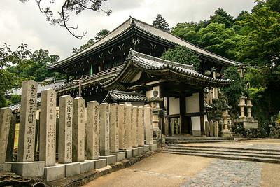 Nigatsu-dō temple, Nara, Japan