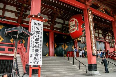Sensō-Ji temple, Asakusa, Tokyo, Japan