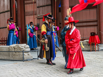 Deoksugung palace, Seoul, Republic of Korea