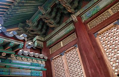 Changgyeonggung temple, Seoul, Republic of Korea