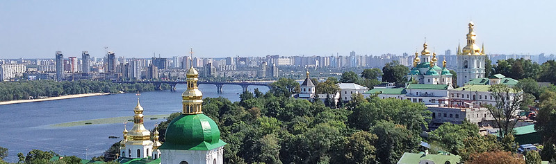 The Lavra, Kyiv, Ukraine