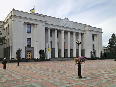 Parliament house, Kyiv, Ukraine