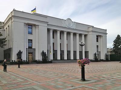 Parliament house, Kyiv, Ukraine