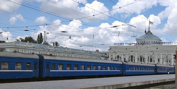 Odessa central station, Ukraine
