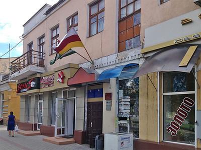 Abkhazia and South Ossetia embassies, Tiraspol, Transnistria