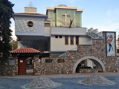 Memorial House of Mother Teresa, Skopje, Macedonia