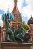 Estatua de Minin y Pozharskyy Catedral