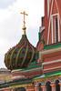 Cúpula de la Capilla de San Basilio