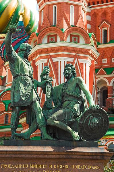 Estatua de Minin y Pozharsky