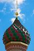 Cúpula de la Capilla de la Entrada de Cristo a Jerusalém