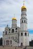 Iglesia de San Ioann Lestvichnik e Ivan, la Gran Torre del Campanario