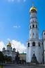 Catedral del Arcángel y Torre Ivan