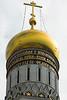 Cúpula de la Torre Ivan