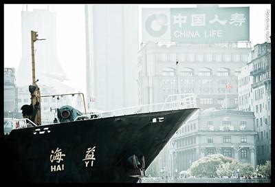 Hai Yi - China Life