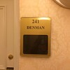 Dean's room!