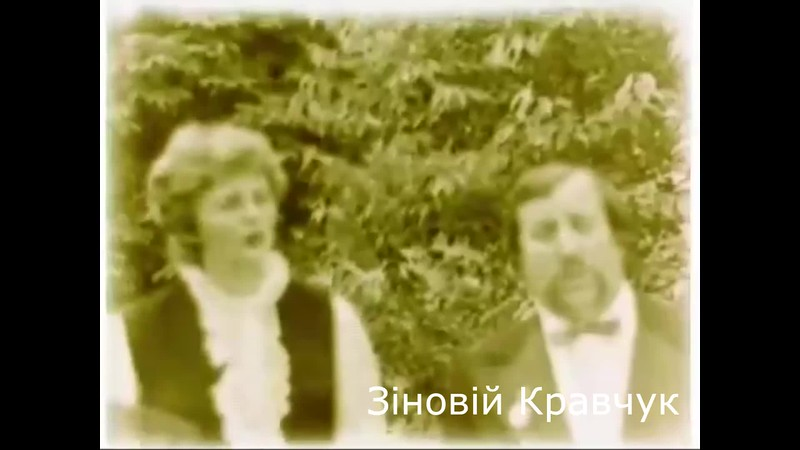 """Кінохроніка. 1977. Народний ансамбль пісні і танцю """"Дністер"""", Вокальний ансамбль """"Акорд"""", Чоловічий квартет."""